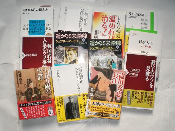 読書 CIMG1274.jpg
