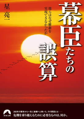 1031bakusin-hyousi1.jpg