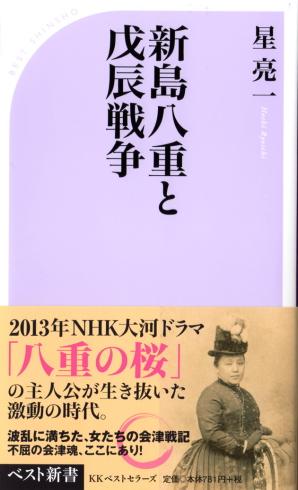 1102yae-book.jpg